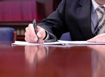 Внесение изменений в устав