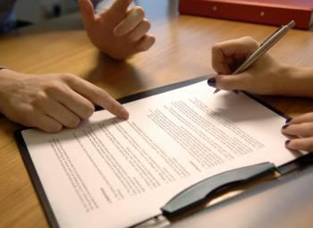 Разработка договоров