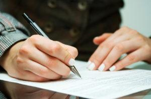 разработка договора комиссии