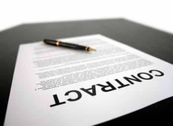 Договор трудовой (контракт)