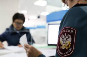 Регистрация предприятий в городе Сочи