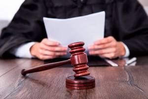 Приказное судопроизводство