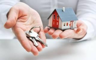 Внесены изменения в процедуры сдачи в аренду (субаренду), найм (поднайм) жилых помещений для физических лиц