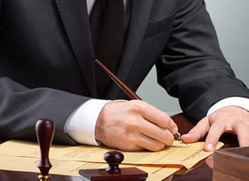 Юридическая консультация по вопросам ликвидации юридических лиц и индивидуальных предпринимателей