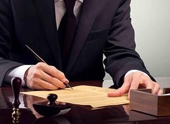 Юридическая консультация по вопросам сертификации и аттестации в строительстве
