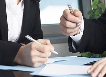 Юридическая консультация по вопросам кадрового учета и делопроизводства